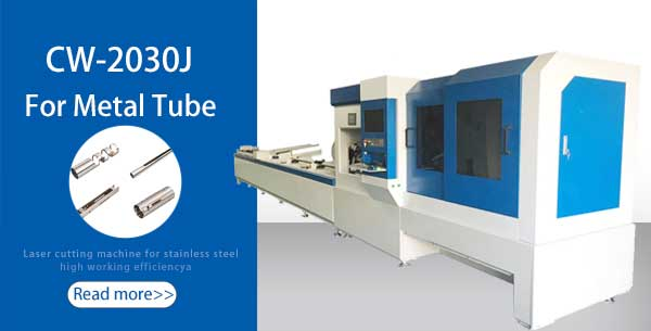 Laser Cutter for Metal Tube
